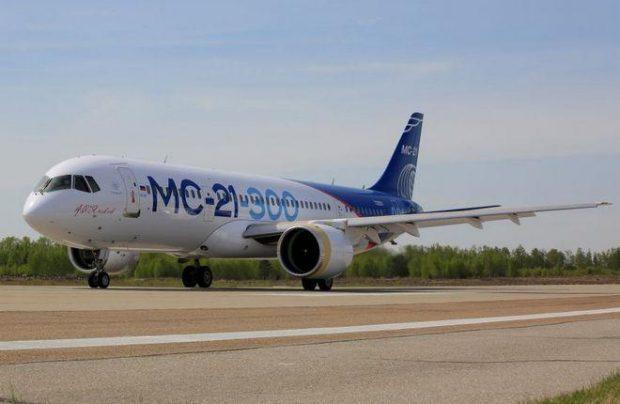ms-21-300-runway-01-620x404