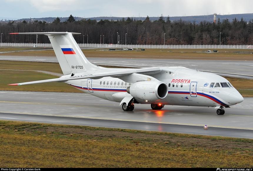 ra-61705-rossiya-russian-airlines-antonov-an-148-100b_PlanespottersNet_235426