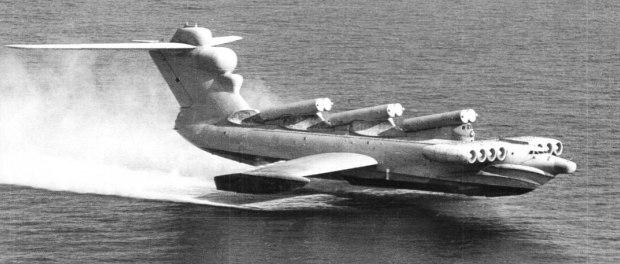 Soviet missile ekranoplan Lun aircraft