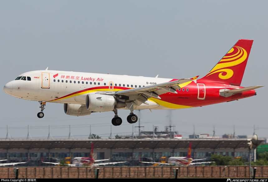 b-6198-lucky-air-airbus-a319-112_PlanespottersNet_723494