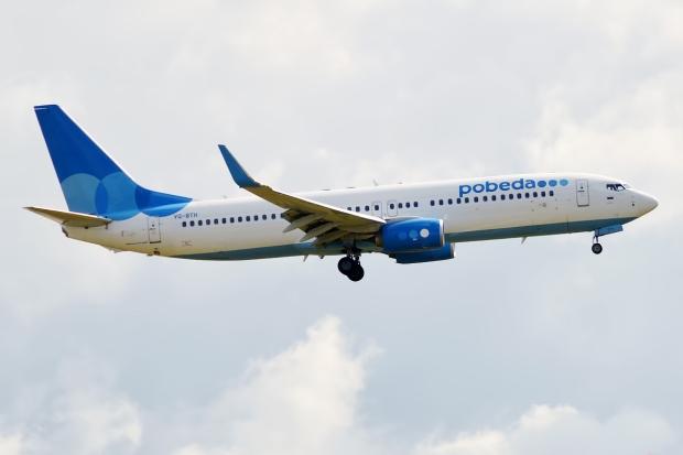 Pobeda,_VQ-BTH,_Boeing_737-8LJ_(21113951349)