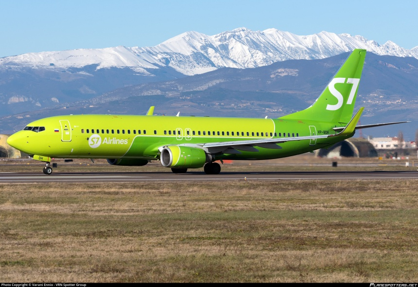 vp-bdh-s7-siberia-airlines-boeing-737-8q8wl_PlanespottersNet_804229_37ff1ac706