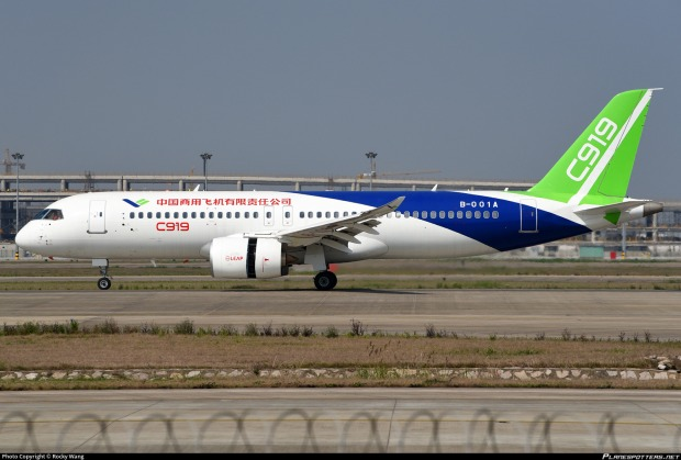 b-001a-comac-comac-c919_PlanespottersNet_760210_a01d7aacf0