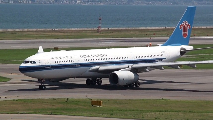 China-Southern_Airbus-A330