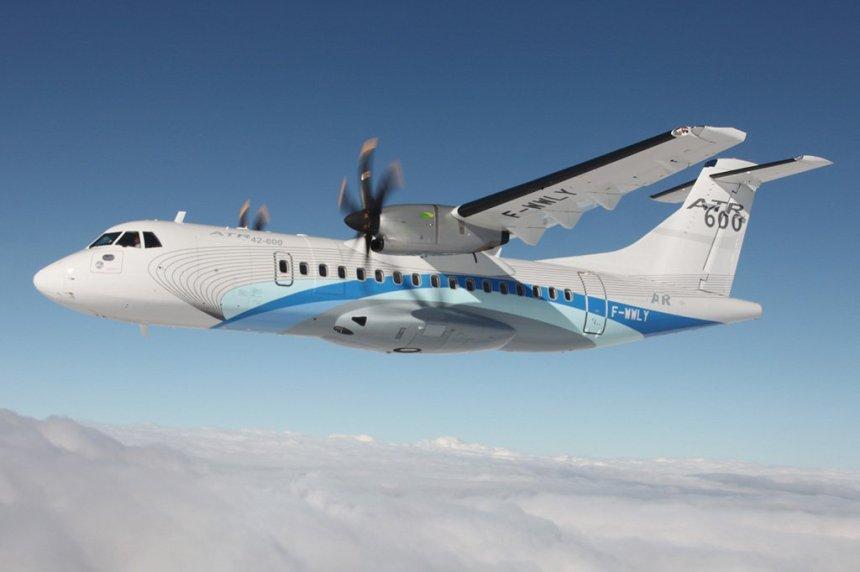 ATR600