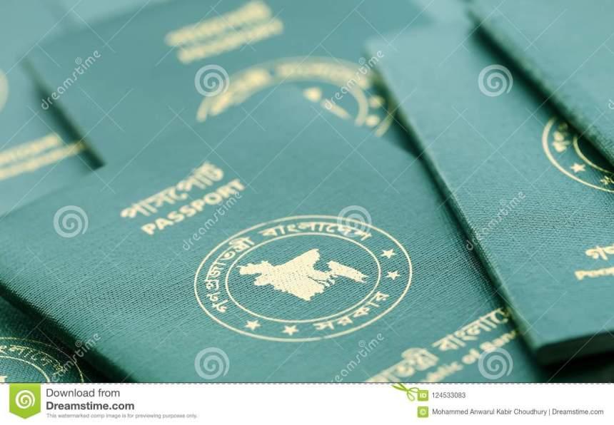pasaportes-de-bangladesh-124533083